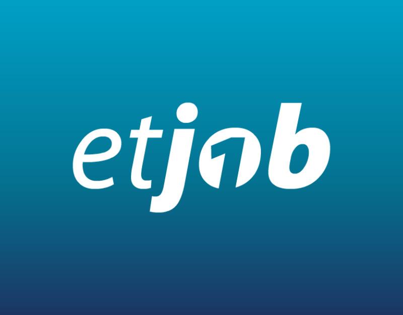 Logo til projektet Et Job, om job muligheder for unge med særlige behov.